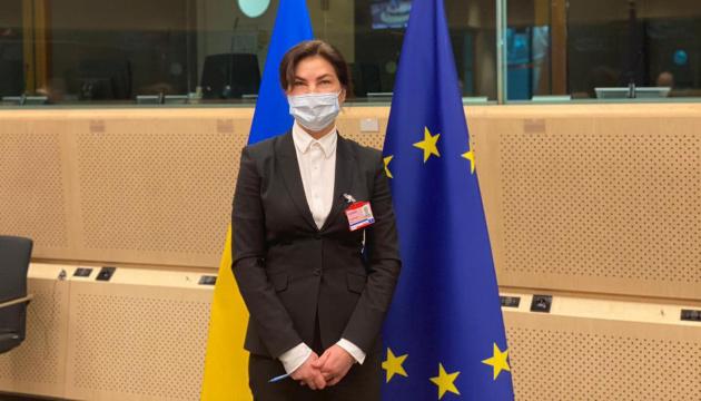 Венедиктова рассказала о сотрудничестве с европейскими прокурорами