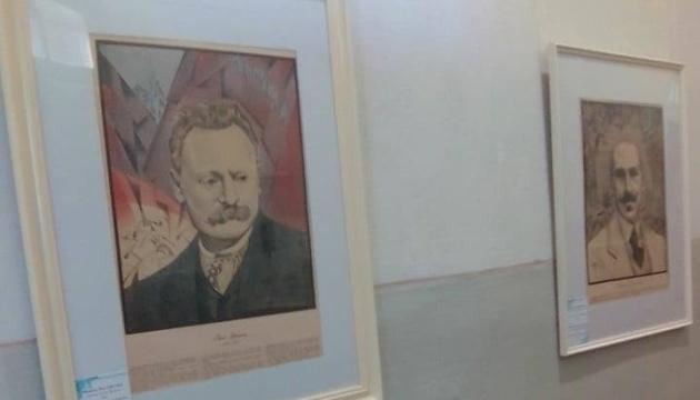 В Чернигове открыли выставку графических иллюстраций к произведениям Леси Украинки