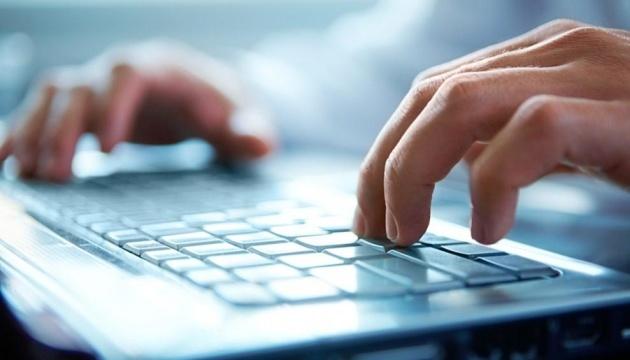 Блокування 426 сайтів: МКІП закликає до неупередженого судочинства