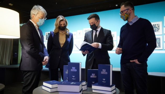 Володимир і Олена Зеленські відвідали виставку «Леся Українка: 150 імен»