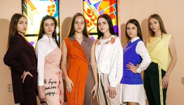 На Буковині створили колекцію одягу з рядками творів Лесі Українки