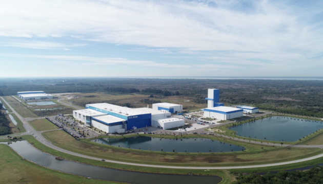 Компанія Безоса вдруге відклала запуск ракети New Glenn