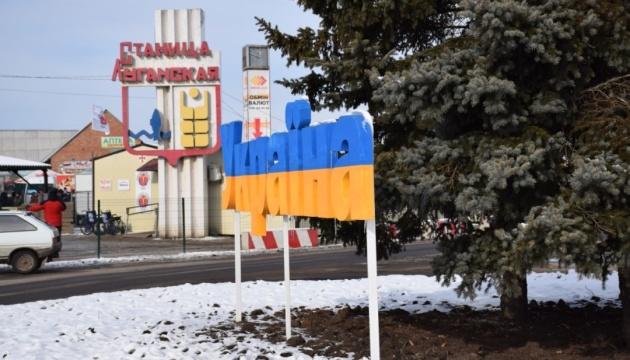 Як працює єдиний незаблокований Росією КПВВ на Донбасі