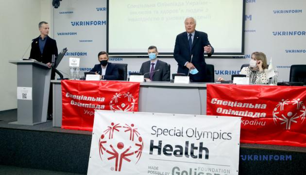 Спеціальна олімпіада України - інклюзія та здоров'я