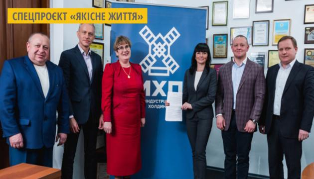 Дуальна освіта: МХП домовився про співпрацю з Вінницьким аграрним університетом