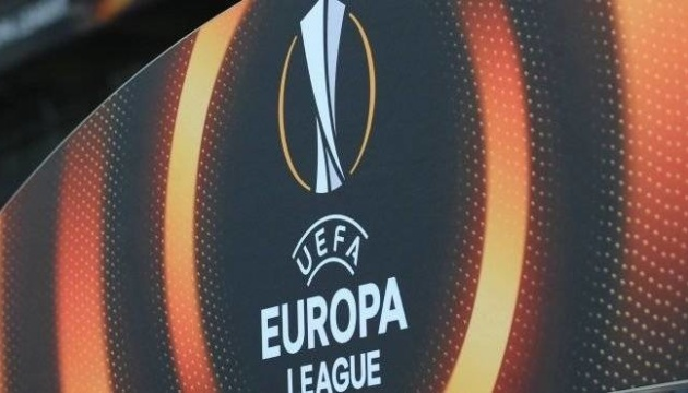 «Шахтер» и «Динамо» получили соперников в 1/8 финала Лиги Европы УЕФА
