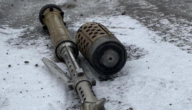 СБУ почала розслідування теракту в Хуторі Вільному