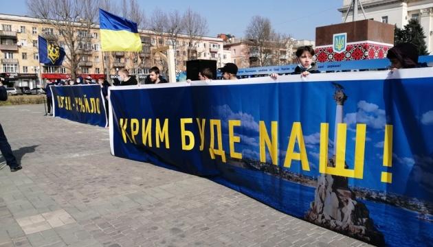 В Херсоне состоялся митинг ко Дню сопротивления оккупации Крыма