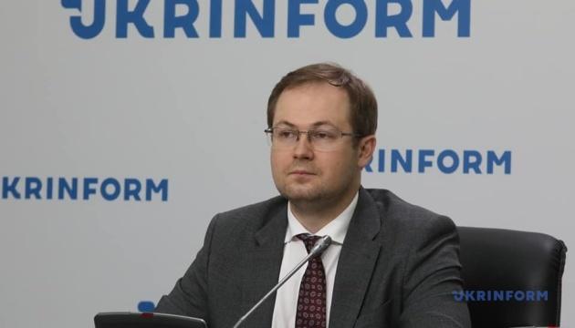ФГИУ: обновленное руководство Центрэнерго должен выполнить пять заданий