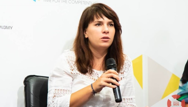 КрымSOS заявляет о сбоях в приложении «Дій вдома» на оккупированном полуострове