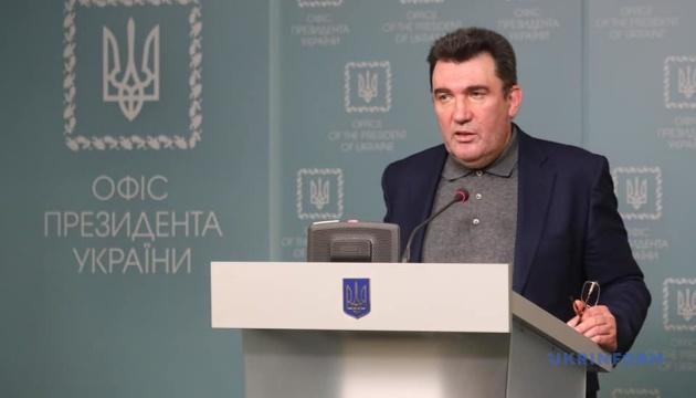 РНБО готова до будь-якого розвитку подій з Росією - Данілов