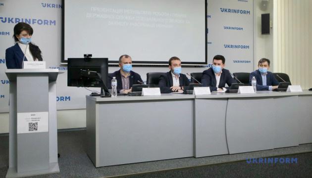До кінця року в Україні планують створити загальнонаціональну цифрову телемережу