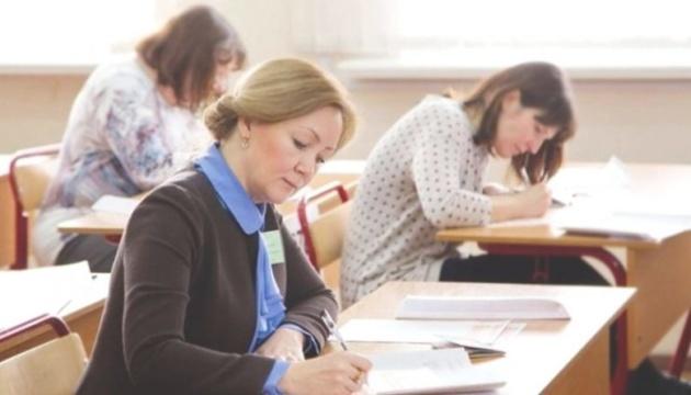 Вчителі початкових класів після сертифікації отримають 20% до зарплати — Міносвіти