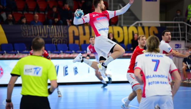 «Мотору» присудили техническую победу над действующим победителем Лиги чемпионов ЕГФ
