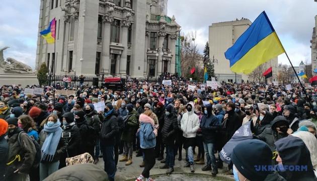 """""""Gerechtigkeit für Sternenko – Gerechtigkeit für alle"""": Protestaktion vor Präsidialbüro"""
