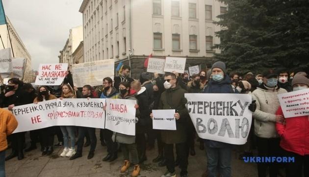 Акция в поддержку Стерненко в Киеве завершилась