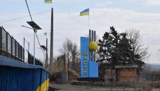 Оккупанты до сих пор блокируют пять из семи КПВВ на Донбассе - штаб
