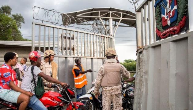 Домініканська республіка побудує стіну на кордоні з Гаїті