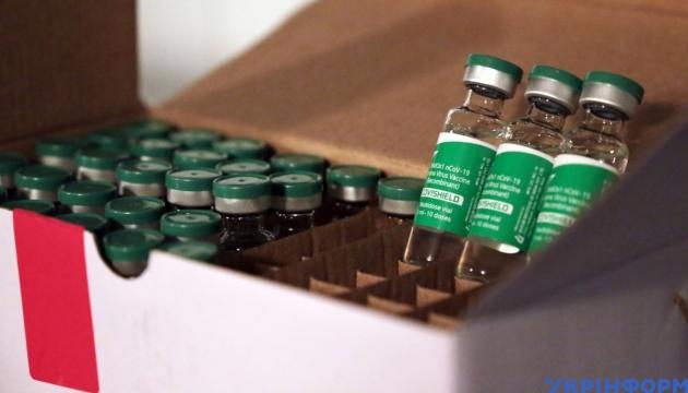 Вакцины, которые получила Украина, защищают от «британского» штамма - глава Минздрава