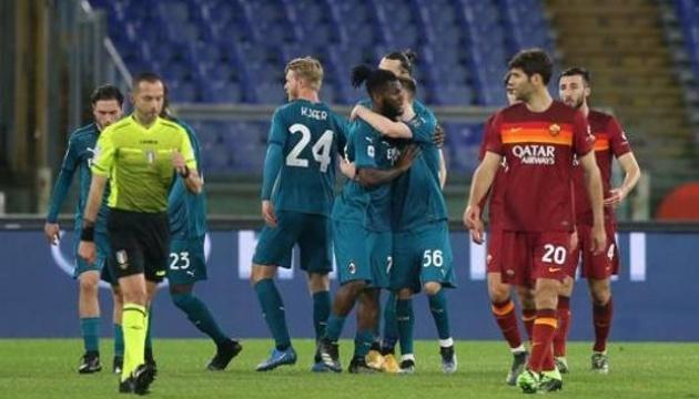 Серія А: «Мілан» обіграв «Рому» і скоротив відставання від лідера