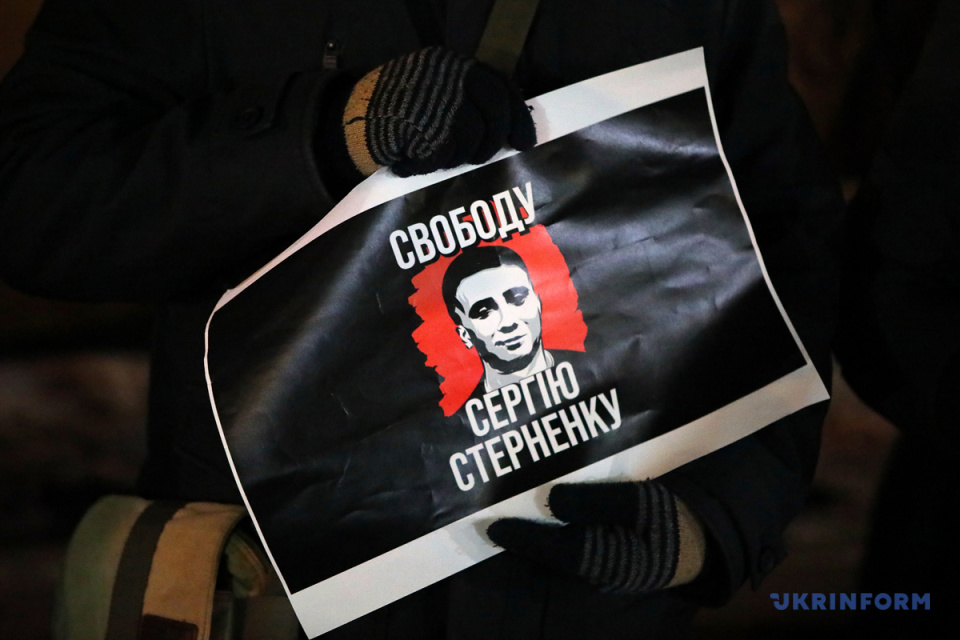Demonstracje poparcia dla Serhija Sternenki w Charkowie / Zdjęcie: Wiaczesław Madijewski, Ukrinform