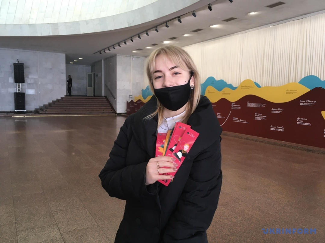 Марія Пахоменко