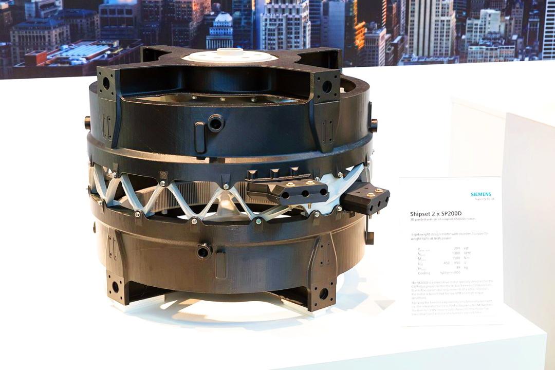"""електродвигун """"Siemens SP200D"""" міського безпілотника """"CityAirbus"""""""