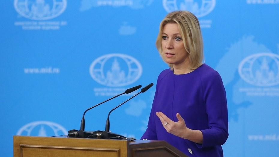 Марія Захарова / Фото: ТАСС