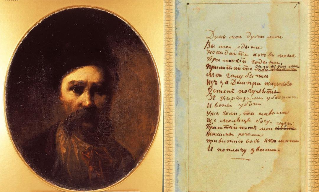 Тарас Шевченко, автопортрет, 1860 рік
