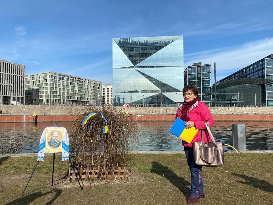 Фото: посольство України у ФРН