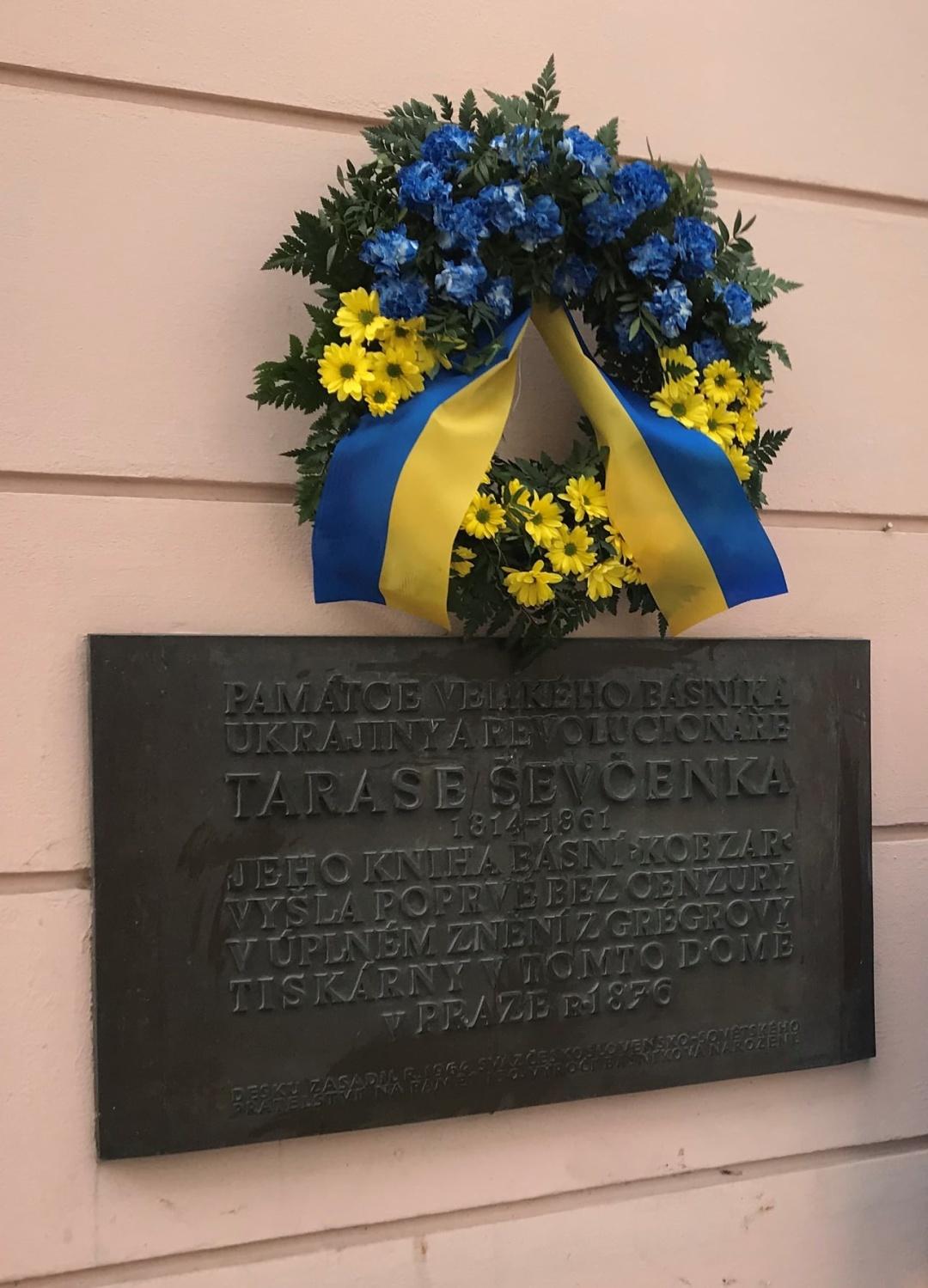Фото: посольство України у Чеській Республіці