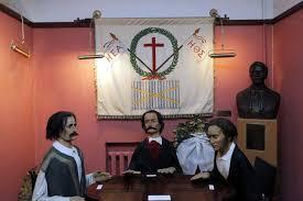 Таємна клятва «Філікі Етерія» з музею «Філікі Етерія» в м.Одеса