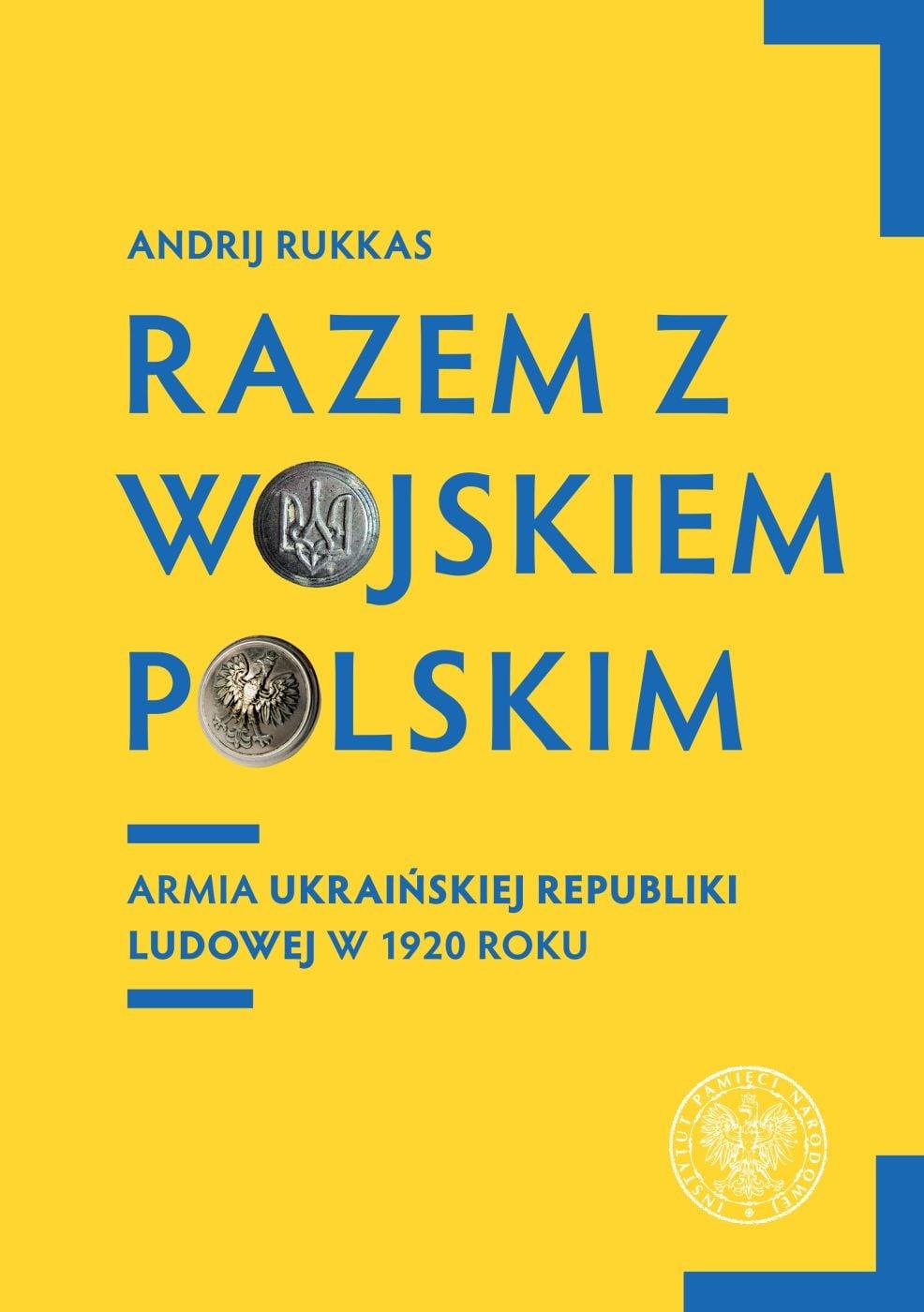 Фото: Księgarnia IPN