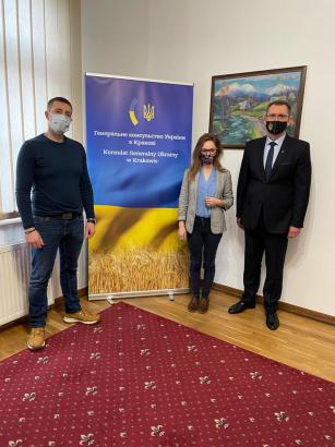 Фото: Генеральне консульство України у Кракові