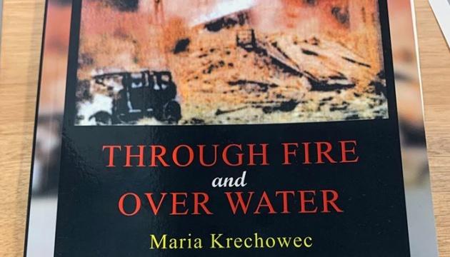 Фото: сторінка Книга Мемуарів - Через Вогонь Над Водою в Фейсбуці