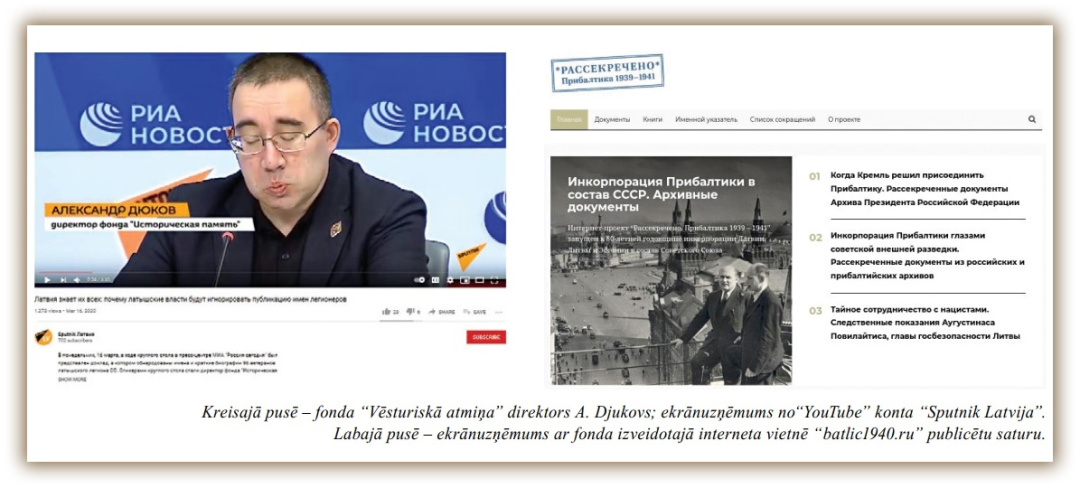 VDD Псевдоисторик Дюков