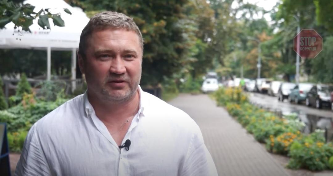 Вадим Пєлих