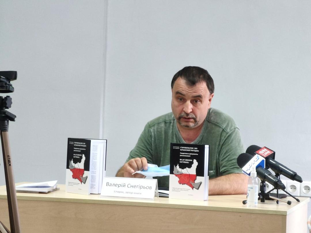 Валерий Снегирев