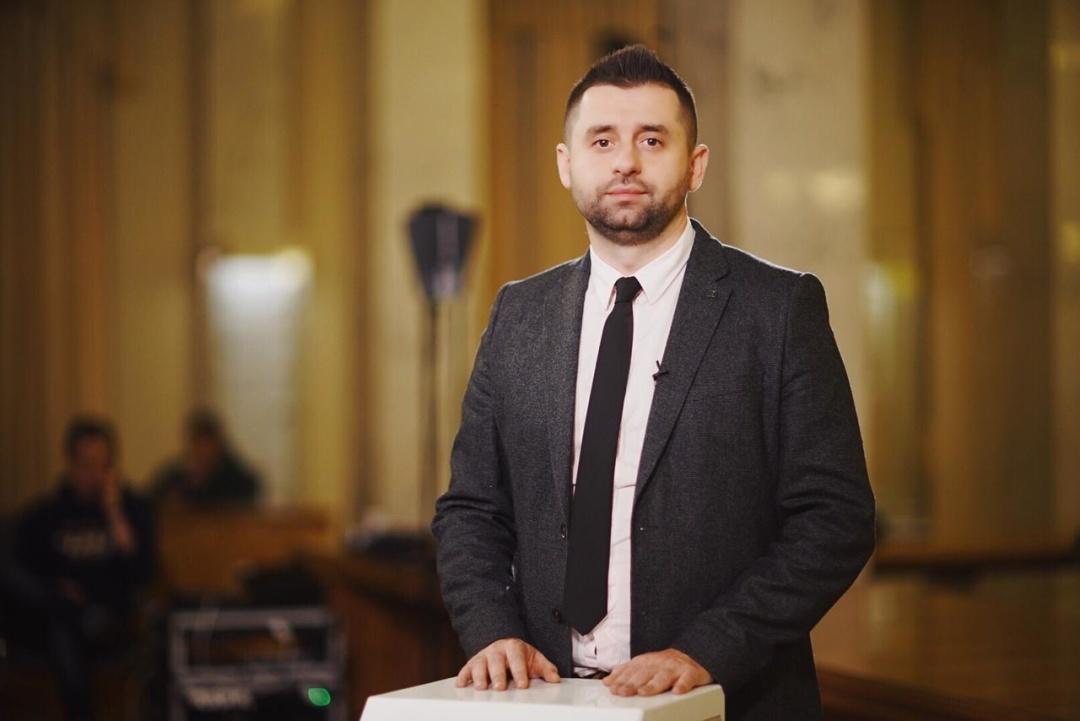 Фото: sluga-narodu.com