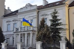 Двох українських дипломатів відкликали з Польщі через підозру в корупції