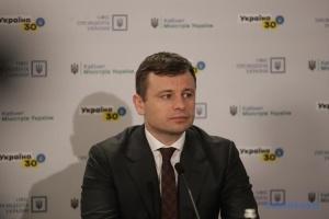 Доразмещение еврооблигаций свидетельствует о поддержке Украины инвесторами - Марченко