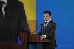 ЦПАУ, почта и аптеки: Зеленский инициирует программу «Новое село»