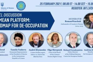 У СКУ привітали створення українським урядом Кримської платформи