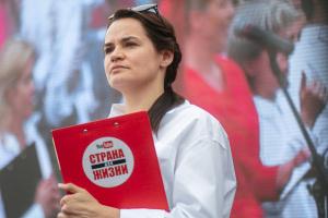 Светлана Тихановская, лидер белорусской оппозиции