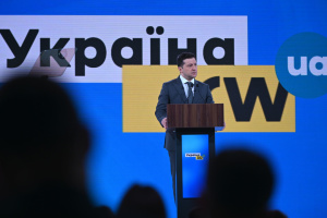 Зеленський відкрив форум «Україна 30. Культура, медіа, туризм»