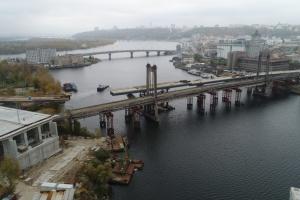 Укравтодор - о передаче киевского моста государству: Успешные примеры уже есть