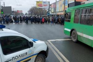 Працівники Електроважмашу перекривали проспект у Харкові - вимагали зарплату