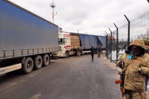 На окуповану частину Луганщини доставили понад 20 тонн гумдопомоги