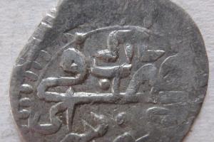 Під час будівництва траси на Дніпро знайшли монету хана Тохтамиша