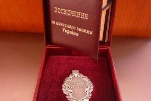 Балаяна нагородили орденом, а Птушкіну дали заслуженого журналіста